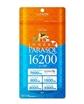 インターパラソル16200