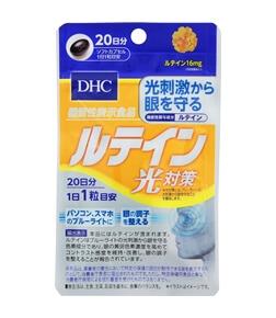 DHC ルテイン光対策 20日分 20粒