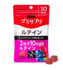 UHA味覚糖 グミサプリ ルテイン 20日分