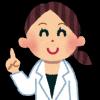 【医者に相談】左目の方が明るく見える。白内障の初期症状?